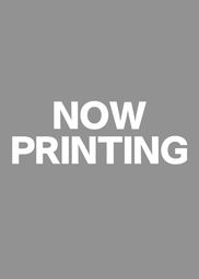 【ドラマCD2音源付き】淡海乃海 水面が揺れる時~三英傑に嫌われた不運な男、朽木基綱の逆襲~十二