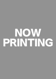 王の獣~掩蔽のアルカナ~【電子限定特典 カラーイラストギャラリー付き】(8)