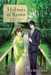 Holmes of Kyoto: Volume 7