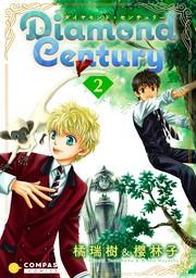 Diamond Century(2)