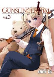 GUNSLINGER GIRL(3)