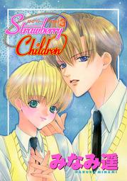 Strawberry Children 3